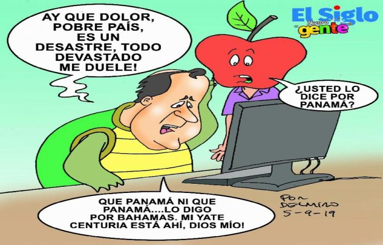 33_El-Siglo