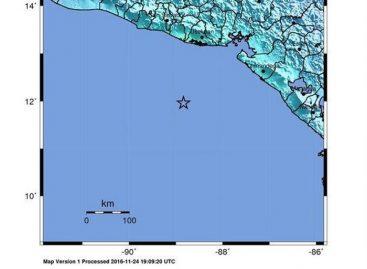 Terremoto de 7,2 en Centroamérica genera alerta de tsunami