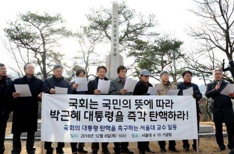 Parlamento decidirá el viernes futuro de la presidenta surcoreana