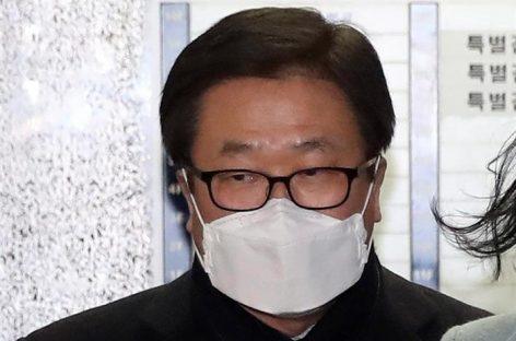Heredero de Samsung declaró que la presidenta Park presionó a su empresa