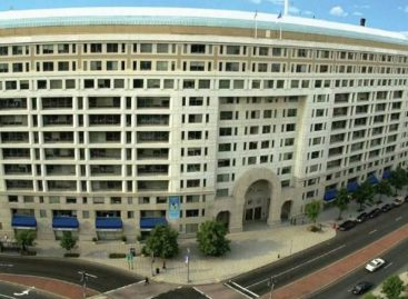 BID concede préstamo de USD $140 millones al Minsa