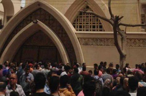 Al menos 33 muertos en atentados contra dos iglesias al norte de Egipto