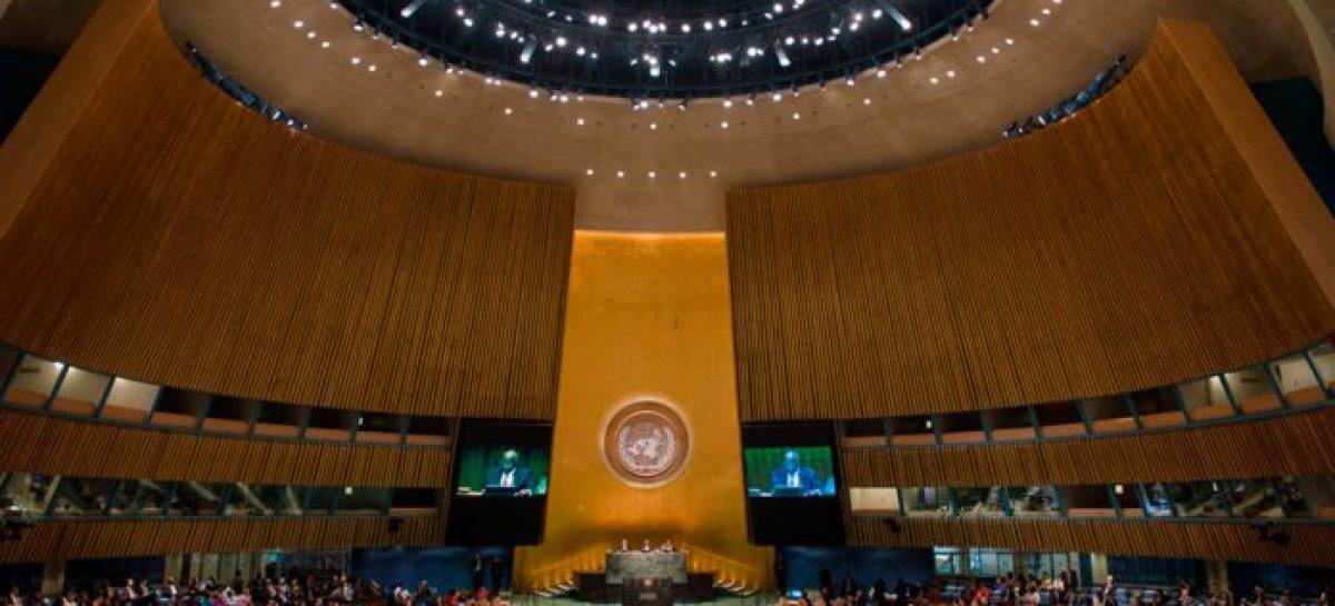 La ONU dará voz a 126 gobernantes de todo el mundo a partir del martes