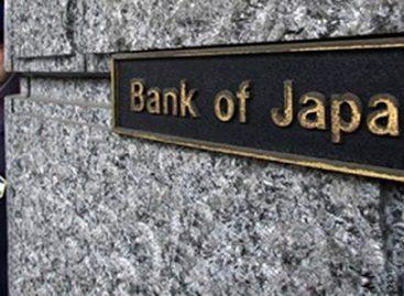 Bancos japoneses ultiman creación de su propia moneda electrónica