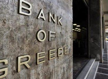 Piratas informáticos atacaron servidores del Banco de Grecia