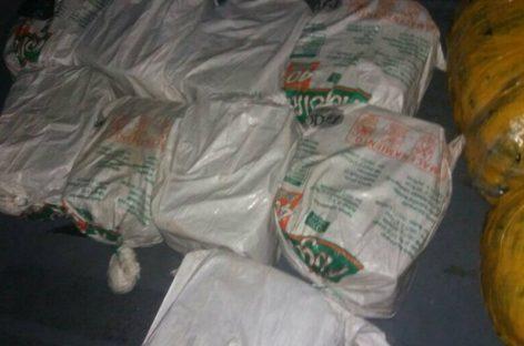 Incautaron cerca de 215 paquetes de droga en Colón