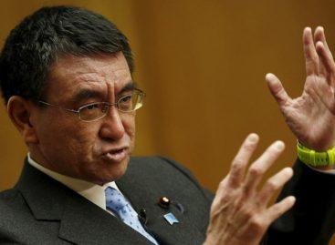 Japón teme que decisión de Estados Unidos sobre Jerusalén empeore situación en la zona