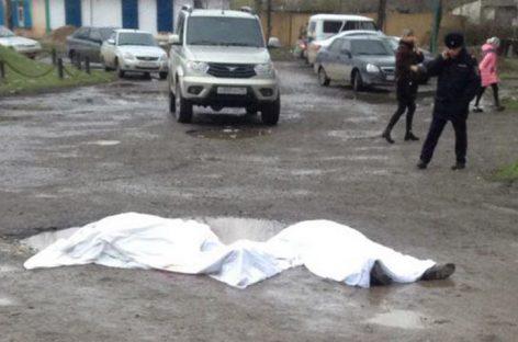 Hombre armado mató a cinco personas en el sur de Rusia