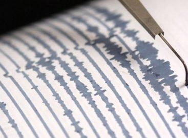 Sismo de 5,1 de magnitud y réplica se registraron en selva de Perú
