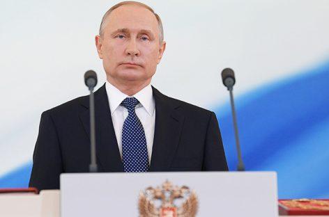 Putin tomó posesión de su cuarto mandato al frente del Kremlin