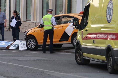 Personas heridas en el centro de Moscú tras ser atropelladas por un taxi