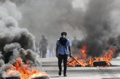 UE condenó la violencia en Nicaragua y pidió estándares de conducta policial