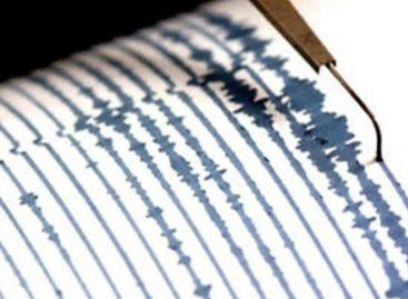 Reportan dos sismos leves en el Pacífico y en el Caribe