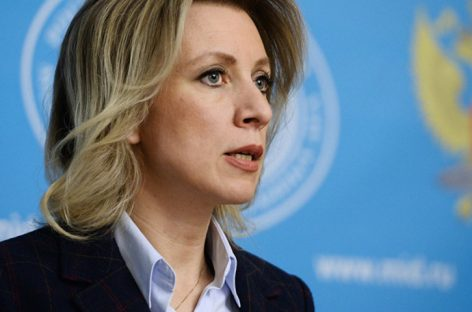 """Rusia: acusaciones de injerencia """"ridiculizan"""" a Estados Unidos"""
