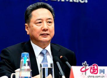 Enviado especial de Xi Jinping asistirá a la investidura de Iván Duque