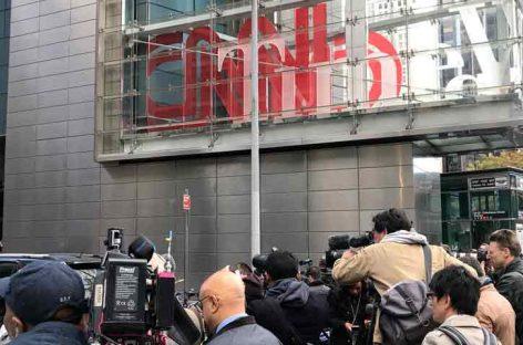 Enviaron paquetes sospechosos al buró de CNN en Nueva York