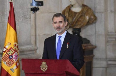 Rey Felipe VI vendrá a Panamá para toma de posesión de Cortizo