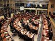 Bancada del PRD volvió a impedir que el ministro Mirones fuera citado a la AN