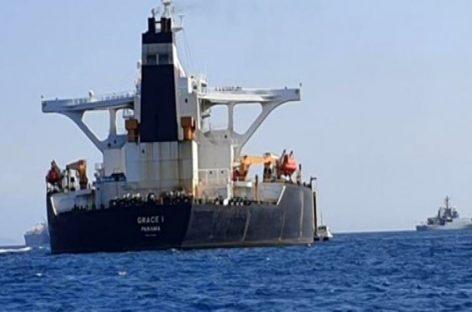 Panamá retirará bandera a más embarcaciones que violen sanciones o legislación internacional