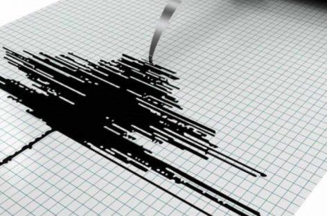 Reportan sismo de magnitud 4,4 al norte de Armuelles
