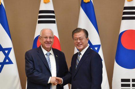 Israel y Corea del Sur concluyen histórico acuerdo de libre comercio
