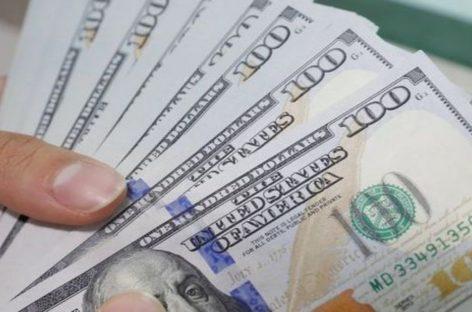 El lunes 5 de agosto pagarán el décimo a los funcionarios públicos