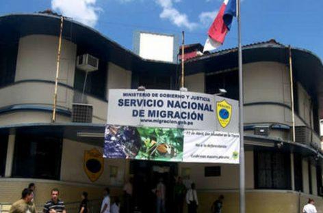 Migración extenderá todos sus servicios a las provincias