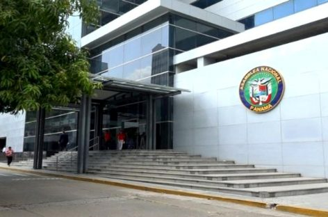 ONU insta a la Asamblea Nacional a legislar sin discriminación