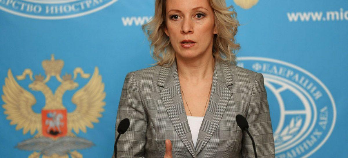 Rusia llama a no presionar auditoría de la OEA en comicios de Bolivia