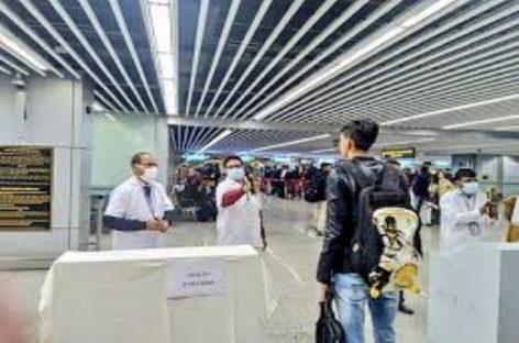Panamá aumenta vigilancia sanitaria en todos los accesos del país por coronavirus chino