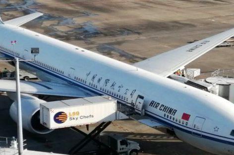 Air China decidió suspender su ruta Houston-Panamá durante febrero