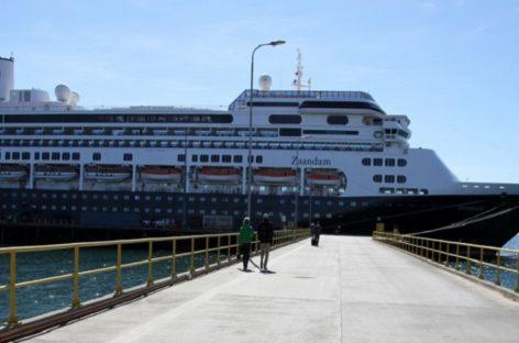 Cuatro pasajeros murieron en crucero anclado frente a Panamá