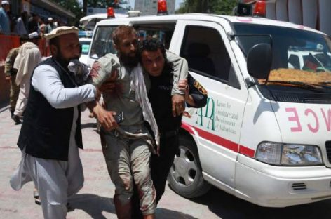 Ataque suicida en Afganistán deja 15 muertos y 56 heridos