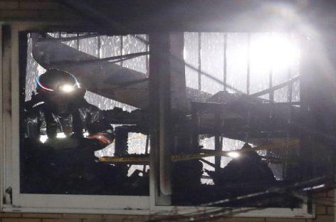 Incendio en Japón deja 5 muertos incluyendo a tres niños