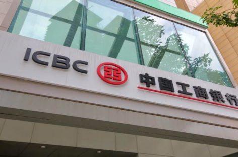 Superintendencia aprobó entrada del ICBC de China, uno de los bancos más grandes del mundo