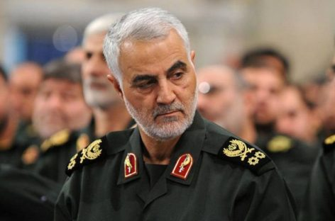 Irán condena a muerte a espía CIA vinculado con crímen de Soleimaní